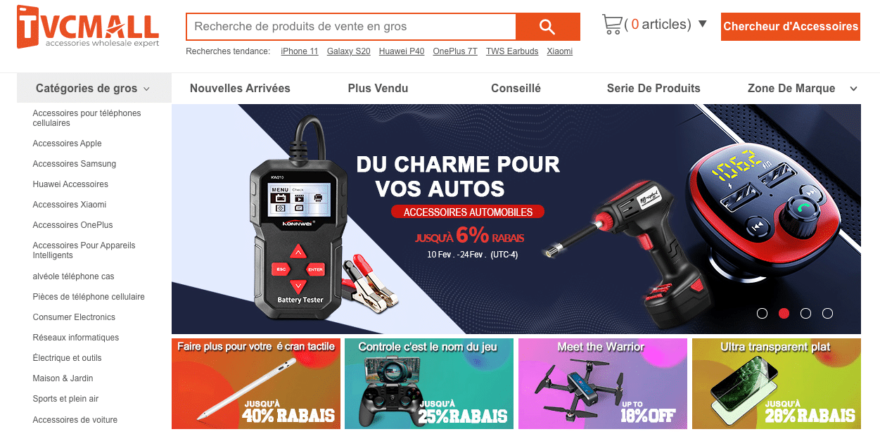 site chinois accessoires telephones tvc mall